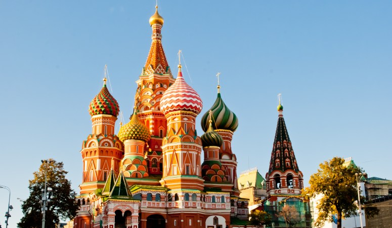 Russia: Imperial Capitals & Ancient Villages
