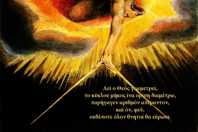 William Blake The Number of the Beast is + -