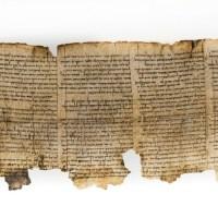 Le judaïsme ancien à la lumière des manuscrits de Qumrân
