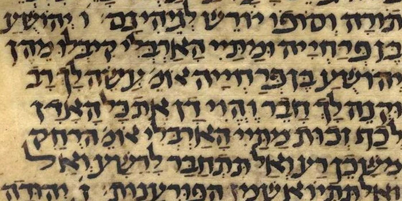 L'écriture de la MICHNA par YÉHUDA HANASSI – Années 140 à 200