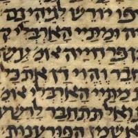 L'écriture de la MICHNA par YÉHUDA HANASSI - Années 140 à 200