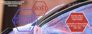 VenteNOEL2015-FB