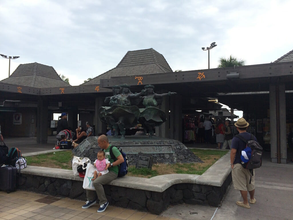 Note the statues of hula dancers at the Kona International Airport...