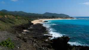 Sandy Beach viewed from the Halona Blowhole