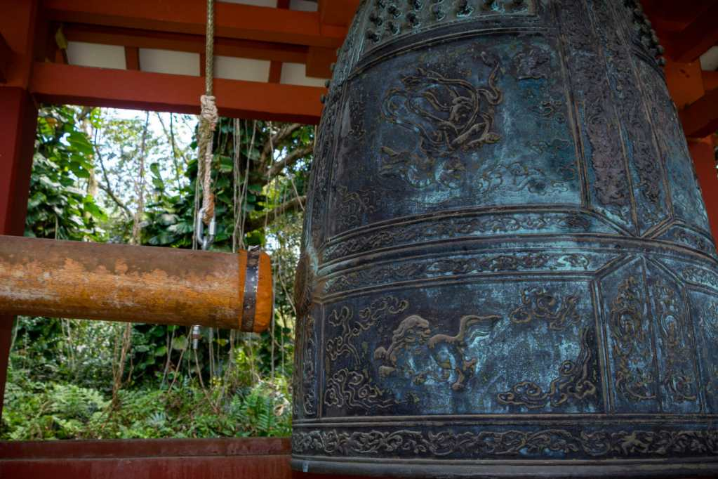 The  gong at