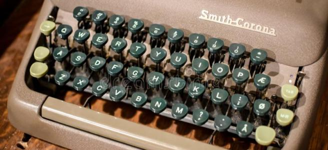 One of the typewriters my father fixed