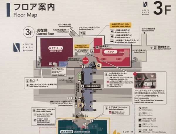 JRosaka_floormap3F
