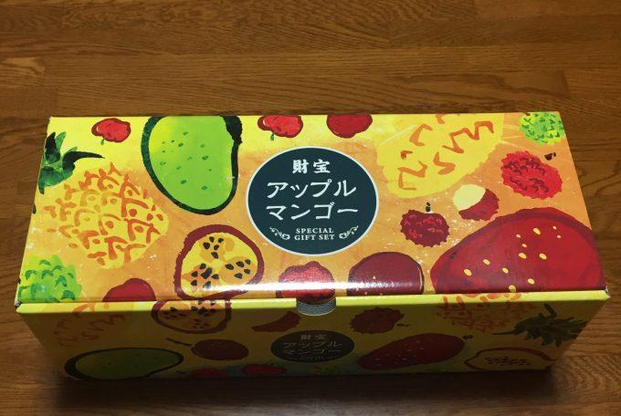 完熟アップルマンゴー!鹿児島県鹿屋市のふるさと納税