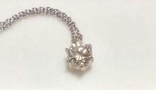 婚約指輪を安全な店でリフォーム、ネックレスへ変身です!