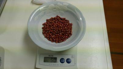 小豆の計量