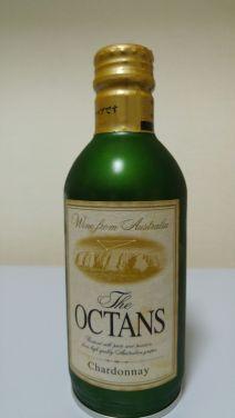 モンデの白ワイン