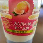 ブランド桃の「あら川の桃」とコラボした杏仁豆腐が旨い!