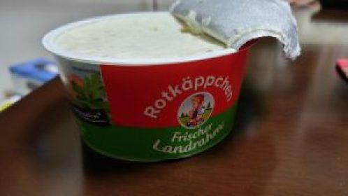 赤ずきんちゃんクリームチーズ