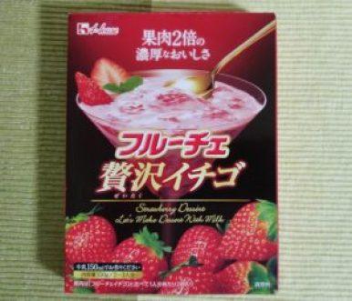 フルーチェ贅沢イチゴ