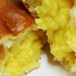絶品クリームパンはカンブリ宮殿でも紹介されるほど旨い!