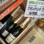 ここまで美味しい!お手頃価格のスパークリングワインですっきりさわやかに!