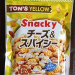 最強のお酒のつまみスナックとは?8種類のナッツ&スナックの「トン イエローミックスナッツ」なんかどうかな?
