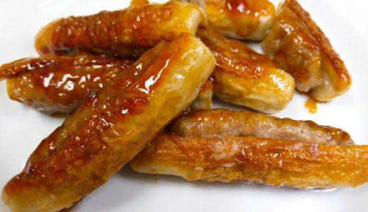 弁当のおかずにピッタリ!ちくわと挽肉の照り焼き