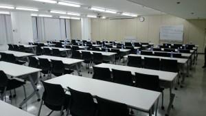 神奈川県行政書士会大会議室