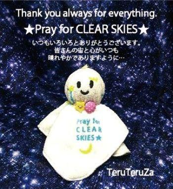 TeruTeruZa2016ご挨拶