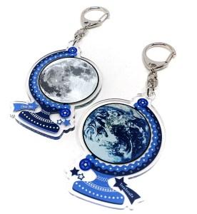 地球儀と月球儀・両面キーホルダー