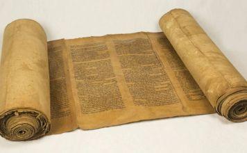 Los rollos del mar Muerto son el descubrimiento más importante de la arqueología bíblica, una biblioteca de fragmentos de más de 900 documentos