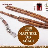 ÖD AĞACI TESBİH 5,5x11 mm NATUREL OUDH WOOD (TM4468)