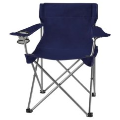 Fold Up Chairs Tesco Dorel Rocking Chair Slipcover Foldable Camping Lightweight Outdoor Fishing Portable Buy Navy Blue Folding From Our Furniture