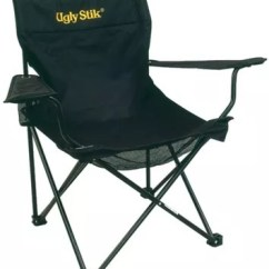 Zebco Fishing Chair Cover Hire Kent Ltd Chatham Myshop
