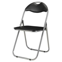 Desk Chair Tesco Camping Table Chairs Myshop