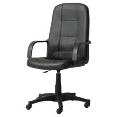 Desk Chair Tesco Trendy Office Chairs Myshop