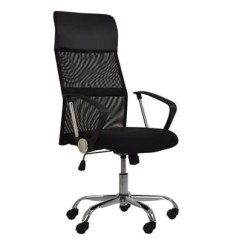 Desk Chair Tesco Covers And Linens Indianapolis Como Black Mesh Office