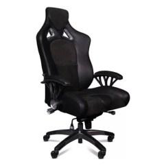 Cowhide Office Chair Uk Baby Room Myshop
