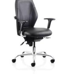 Desk Chair Tesco Giraffe High Aldi Myshop