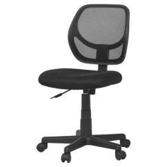 Desk Chair Tesco Detroit Tigers Harper Office Black