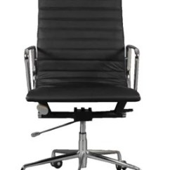 Desk Chair Tesco Cushions At Lowes Myshop