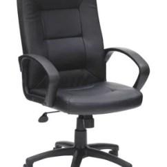 Desk Chair Tesco Blue Armchair Covers Myshop