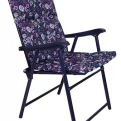 Fold Up Chairs Tesco Target Kids Padded Folding Chair