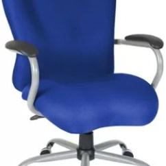 Desk Chair Tesco Pediatric Shower Commode Myshop