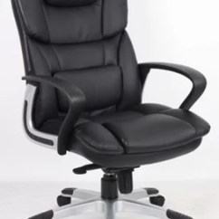 Desk Chair Tesco Top Rated High Chairs Myshop