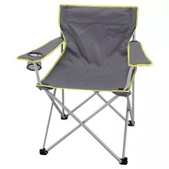 Fold Up Chairs Tesco Target Childrens Grey Folding Camping Chair Catalogue Number 628 9719