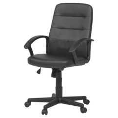 Desk Chair Tesco The Sofa And Company Avery Office