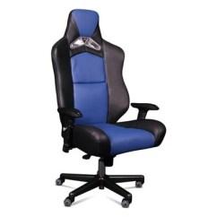 Cowhide Office Chair Uk Hanging For Bedroom Myshop