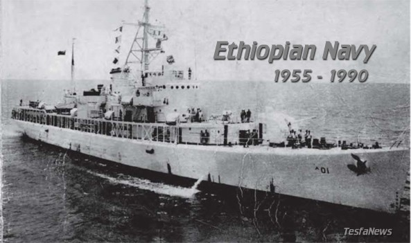 The Battle of Massawa (Operation Fenkil) took place in February 1990 in and around the coastal city of Massawa, Eritrea. This offensive was conducted by both land and sea by the Eritrean People's Liberation Front (EPLF) against the Ethiopian Derg Army. During this battle EPLF used its small fleet of armed speedboats to sink or cripple most Ethiopian navy ships anchored in and around Massawa harbor.