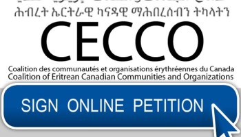 Make your voice heard by signing this Petition