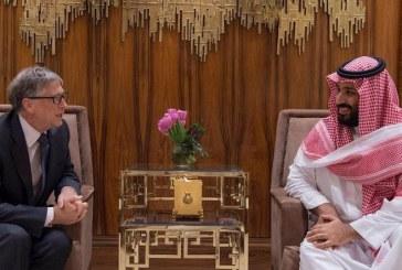 Billi Gates në Riad, takim me Princin e Kurorës për programe të përbashkëta zhvillimore