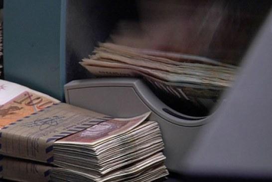 Transparenca e buxhetit në Maqedoni, qytetarët nuk e dinë se ku harxhohen paratë