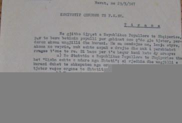 Komunistët në vitin 1947: të hiqen Kur'ani dhe Bibla nga sallat e gjyqeve