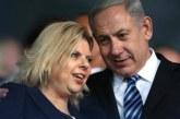 Gruaja e Netanjahut shpallet fajtore për shpërdorim fondesh