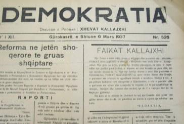"""NGJASHMËRI/ Viti 1937: vdes nga gripi gruaja e drejtorit """"Demokratia""""-s"""